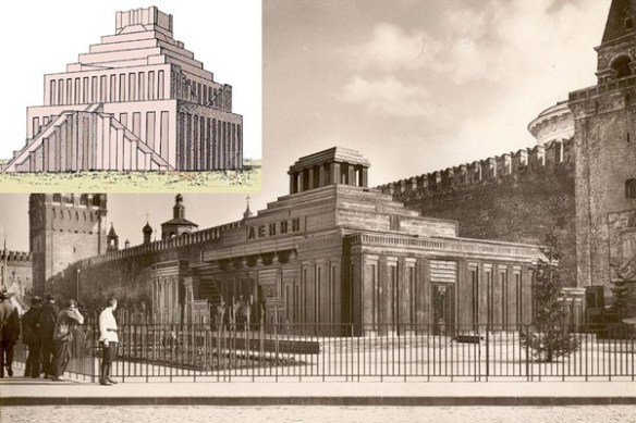 Первый мавзолей зиггурад