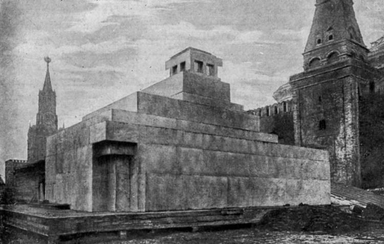 третий мавзолей из фанеры