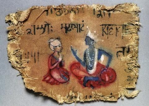 язык санскрит