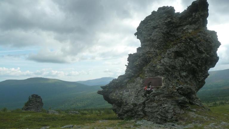 Перевал Дятлова аномальная зона