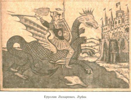 slavyanskaya-myph-32