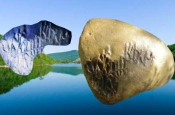 Таинственный камень возрастом 3500 лет