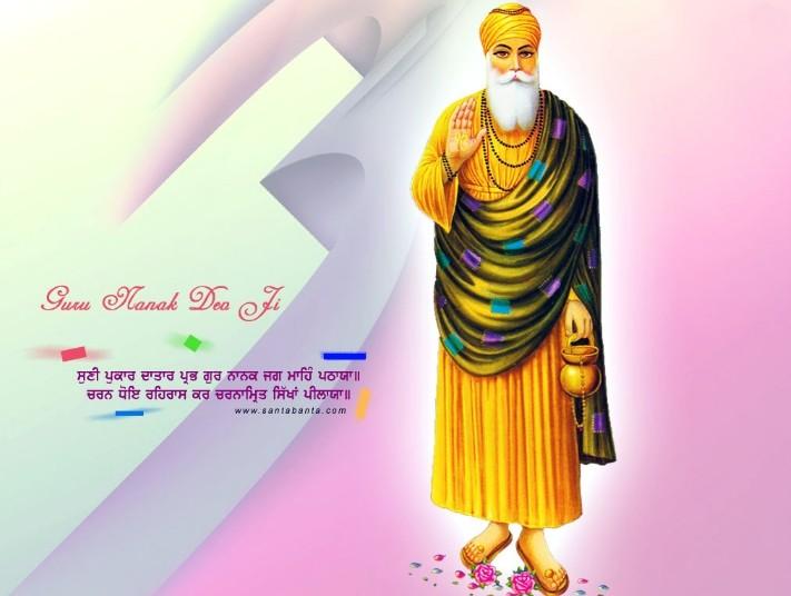 ГУРУ НАНАК основатель религии Сикхизм в Индии