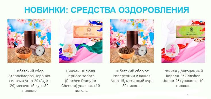 https://kailasa.ru/