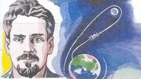 Юрий Кондратюк ученый опередивший время. Лунная программа