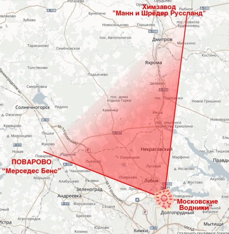 Немцы в Москве реванш за поражение. В последнее время на севере Подмосковья были построены два новых немецких завода причем в очень странных местах.