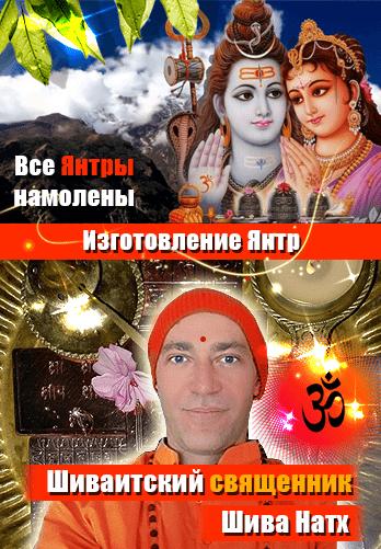 https://vk.com/yantrashanti