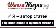 Автор статей Инна Владимирова