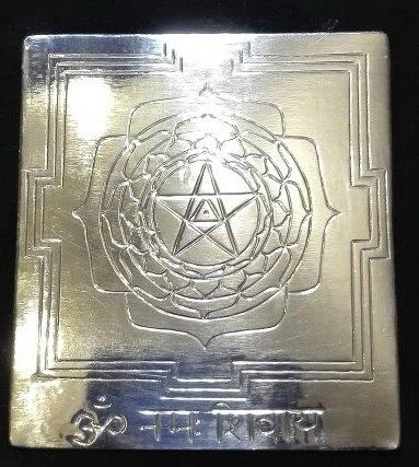 нтра это мантра проявленная в материальном мире. Махамрьтьюнджая мантра – мантра, побеждающая смерть!