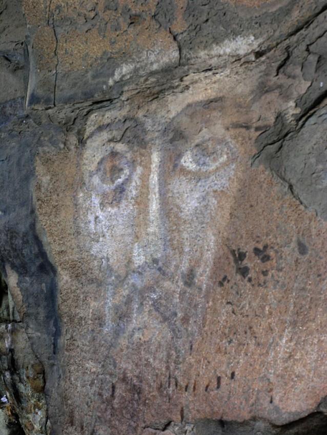 Надпись в Архызе Христос