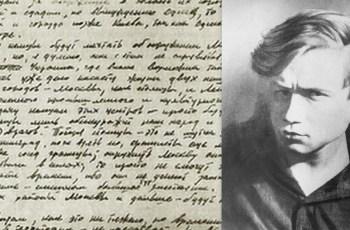 Дневник Лёвы Федотова. Пророчество будущего