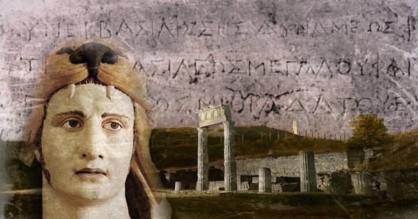 понтийцы древние Митридат