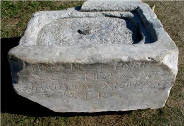 Мраморное надгробие жены царя Митридата Гипсикрата
