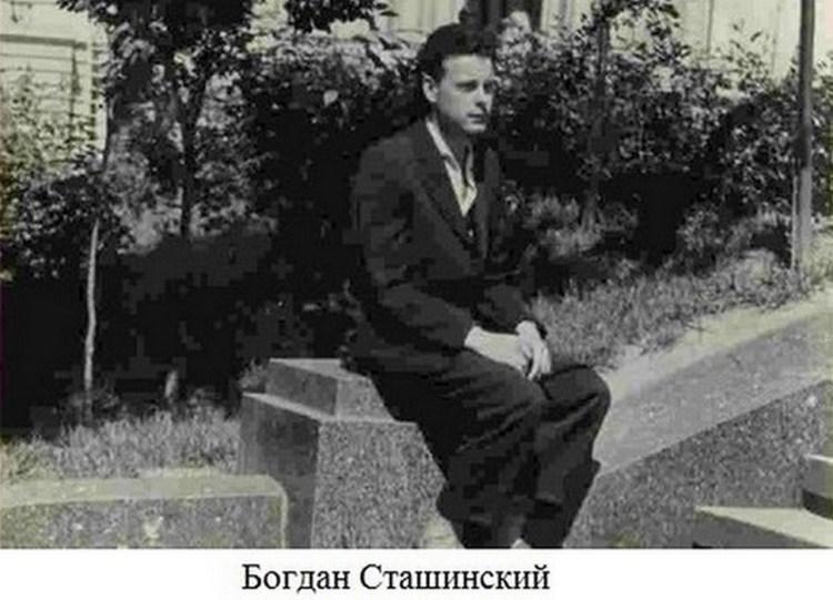 Гибель Степана Бендеры