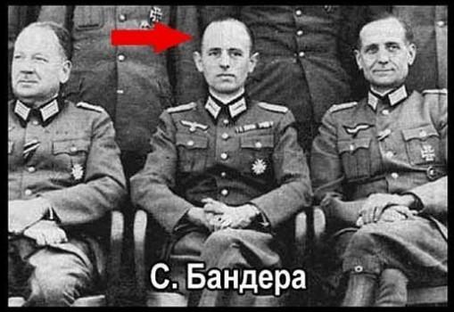 Гибель Степана Бандеры. Без пристрастно как есть