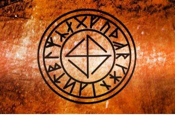 Астрологи Гитлера. Все пророчества Третьего Рейха