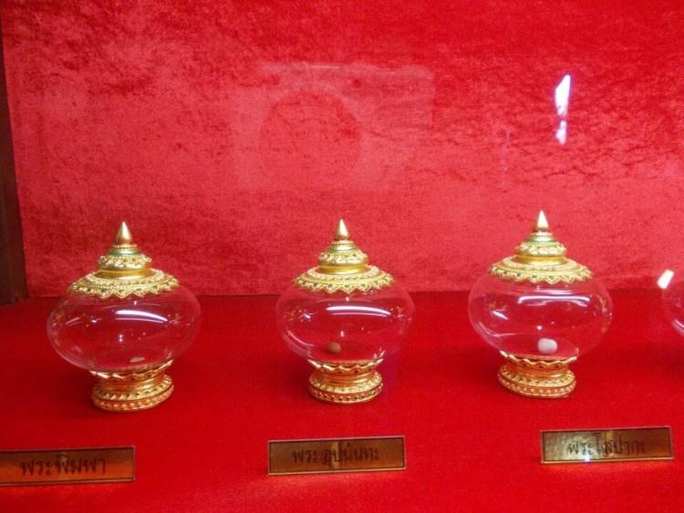 выставка реликвий