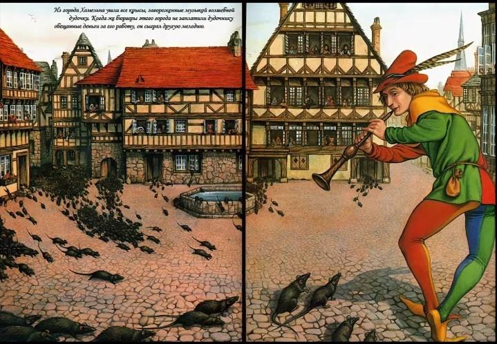 Гамельнский крысолов. Это тайна, которую не могут разгадать более 700 лет.