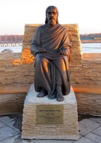 Шри Ауробиндо памятник в России
