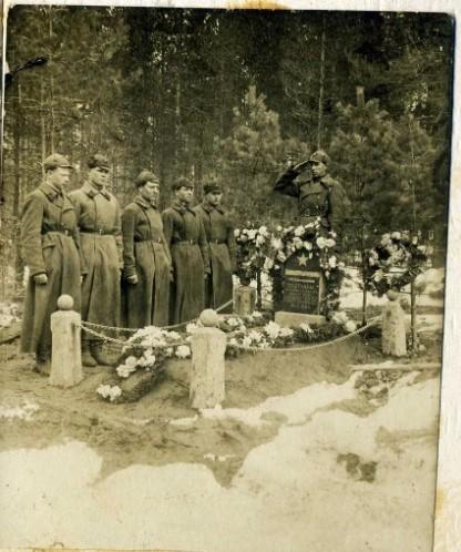 война 1939 года похороны