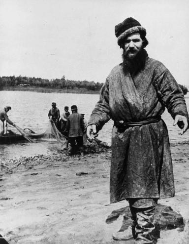 сибирские люди