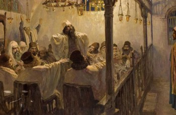 Мара́ны - Тайны Еврейского Населения Средневековой Испании