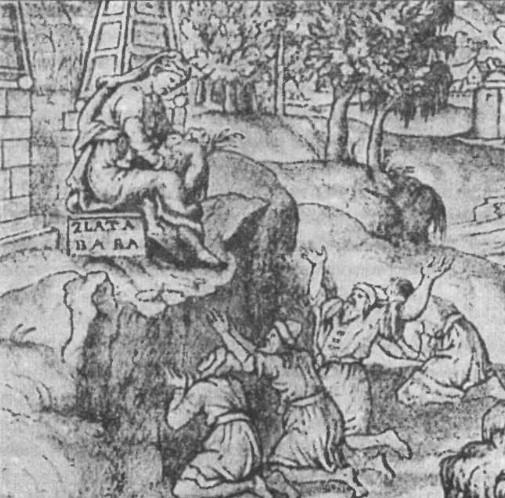 Кого из языческих богов олицетворяла «Золотая баба»?