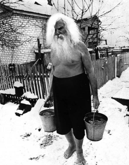 Порфирий Корнеевич Иванов русский йог