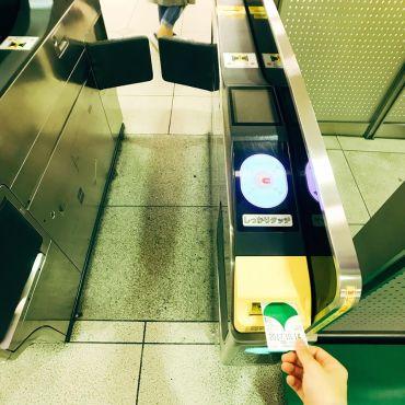 都營地下鐵票閘