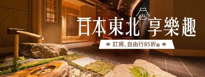 Osaka_header_685x260