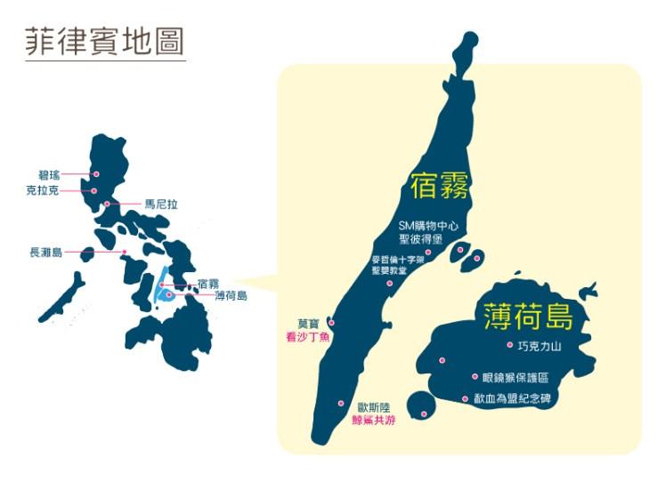 宿霧地圖-02.jpg
