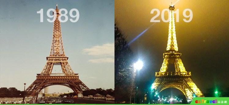 _巴黎鐵塔