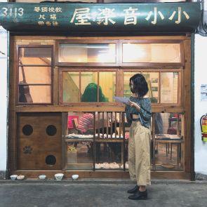 nisaaa1221 東門市場 (2)