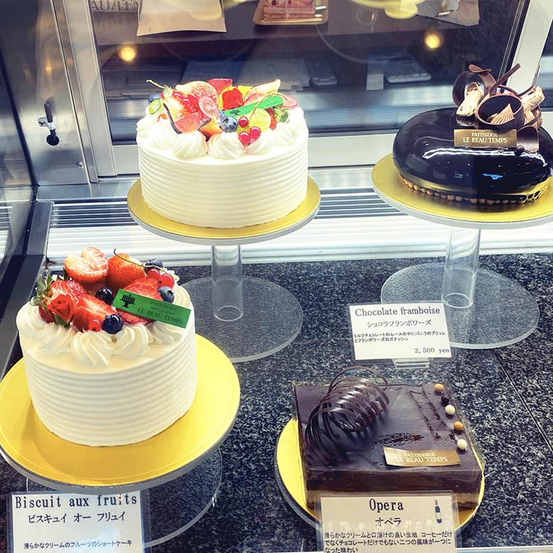ル・ボー・タンのケーキ