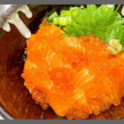 サーモン、イクラ、野沢菜の丼