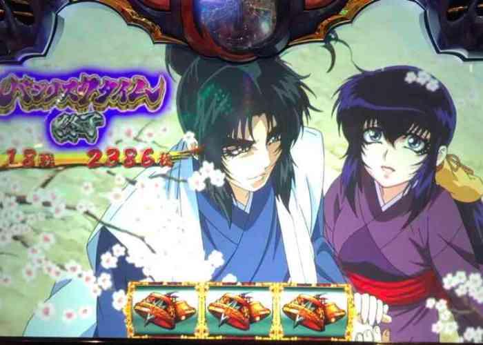 kizuna2kiwamisurufujou