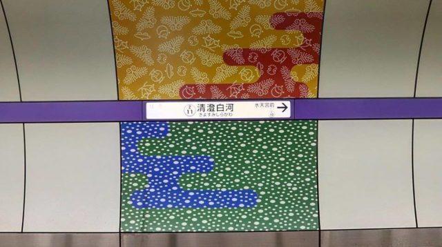 清澄白河駅のアート