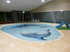 八部公園 幼児用プール