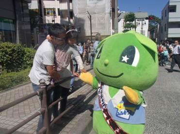 第41回藤沢市民まつり