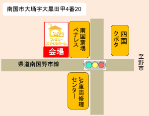大埇モデル① 地図