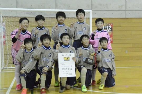 バーモントカップ第28回全日本少年フットサル大会新潟県大会