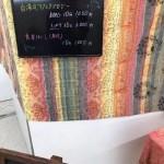 『手作り作品展&癒し体験フェア』in 清水屋