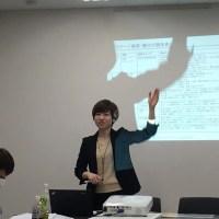 スタッフインタビュー第一弾!あなたにとってZACとは?!~コンサルティング事業部 新藤愛美~