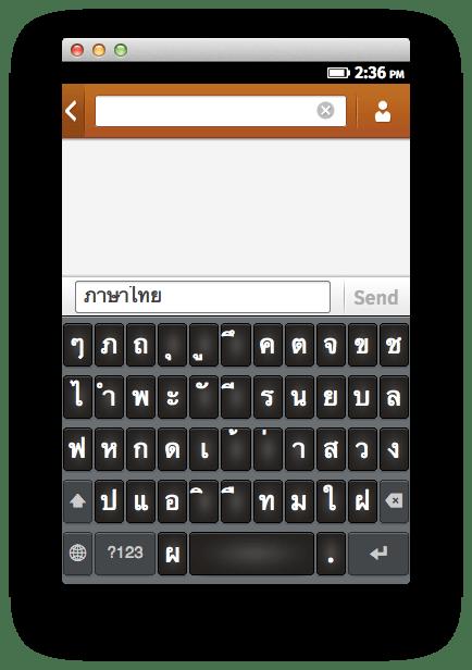 แป้นพิมพ์ภาษาไทยใน Firefox OS ที่อยู่ในช่วงพัฒนา