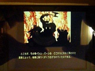 f:id:ebo-c:20081116024726j:image:w160