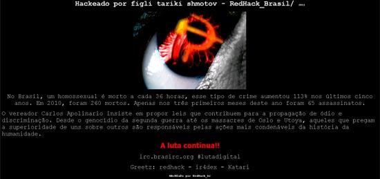 Mensagem deixada por invasores no site do vereador paulistano Carlos Apolinário (DEM)