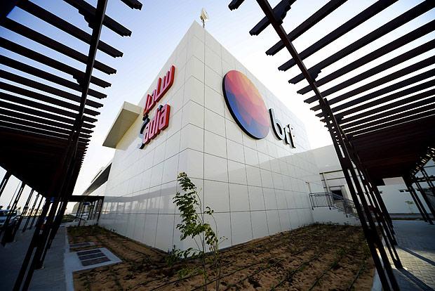 BRF está se preparando para tentar levantar cerca de US$ 1,5 bilhão com a venda da unidade OneFoods