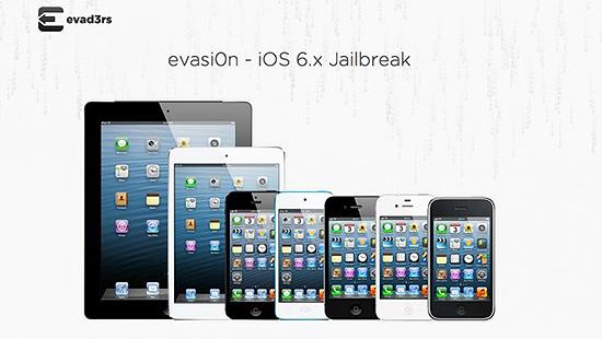 Imagem do site do evasi0n, ferramenta para desbloqueio de iPhone