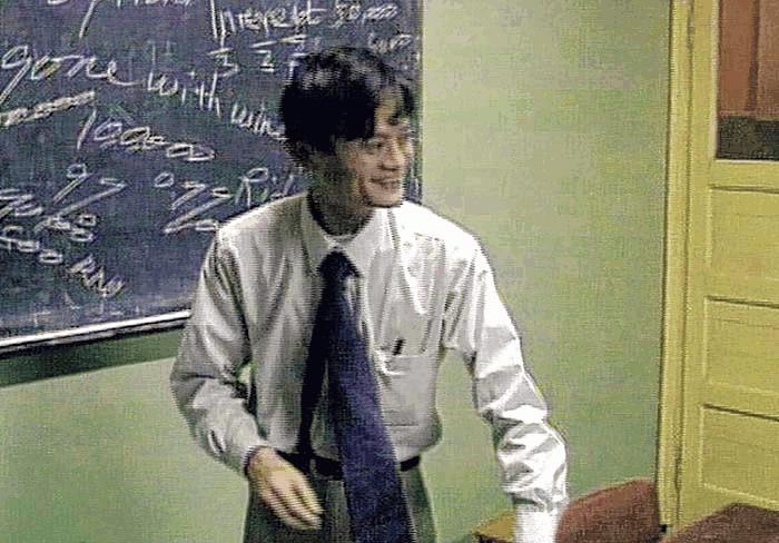 Jack Ma en 1995.