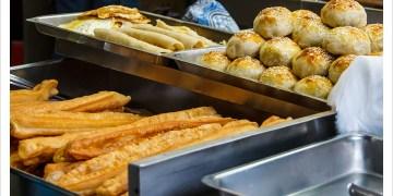 [台東市區] 早點大王 | 中式早餐專賣店